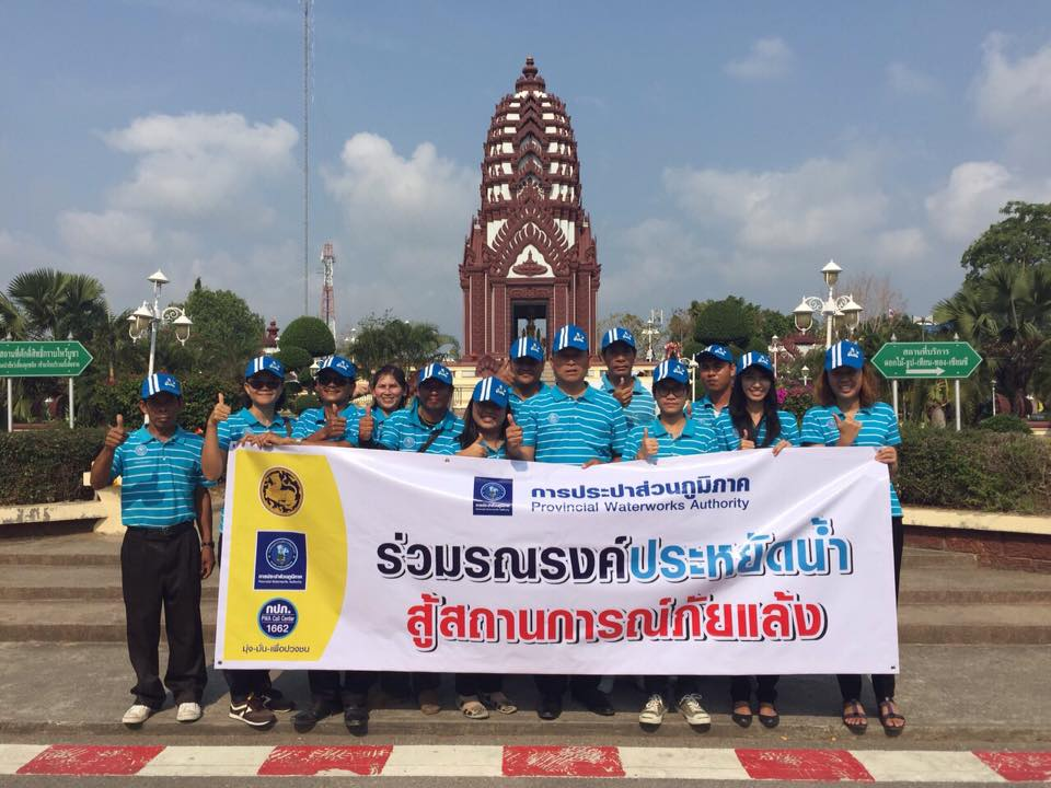 PWA . Kuiburi branches joins project walk campaign helps save water races across the country 74 provinces.
