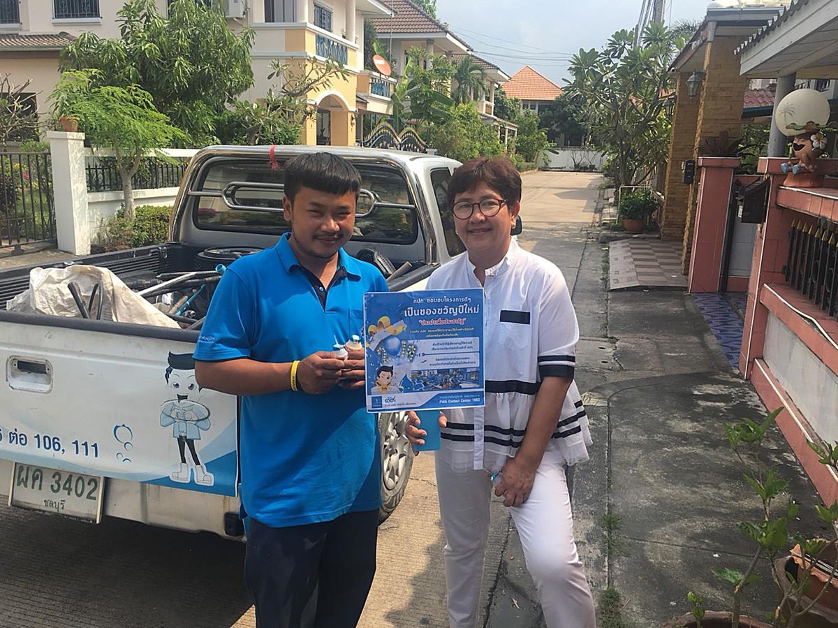 """กปภ.ชลบุรี เทคแคร์ผู้ใช้น้ำถึงบ้าน ตาม โครงการ """"ประปาเพื่อประชารัฐ"""" ของขวัญปีใหม่ 2561"""