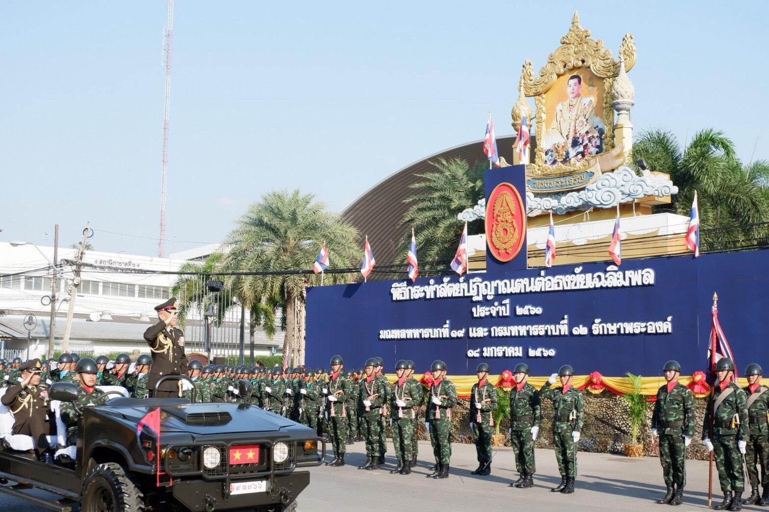 การประปาส่วนภูมิภาคสาขาอรัญประเทศเข้าร่วมเป็นเกียรติในพิธีกระทำสัตย์ปฏิญาณตนต่อธงชัยเฉลิมพล และการสวนสนาม ของเหล่าทหารในสังกัดมณฑลทหารบกที่19  ค่ายสุรสิงหนาท เนื่องในวันกองทัพไทย