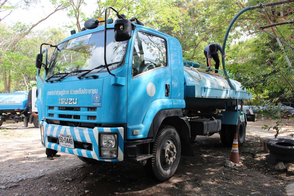 กปภ.ชลบุรี มุ่ง-มั่น บริการ รถน้ำเคลื่อนที่ แก่ผู้ใช้น้ำ จากเหตุท่อแตกรั่วอย่างสุดวิสัย