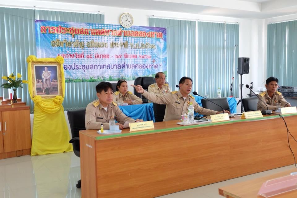 กปภ.สาขาวัฒนานคร เข้าร่วมประชุมสภาฯ เพื่อชี้แจงการใช้น้ำและการรับโอนกิจการประปาหมู่บ้าน