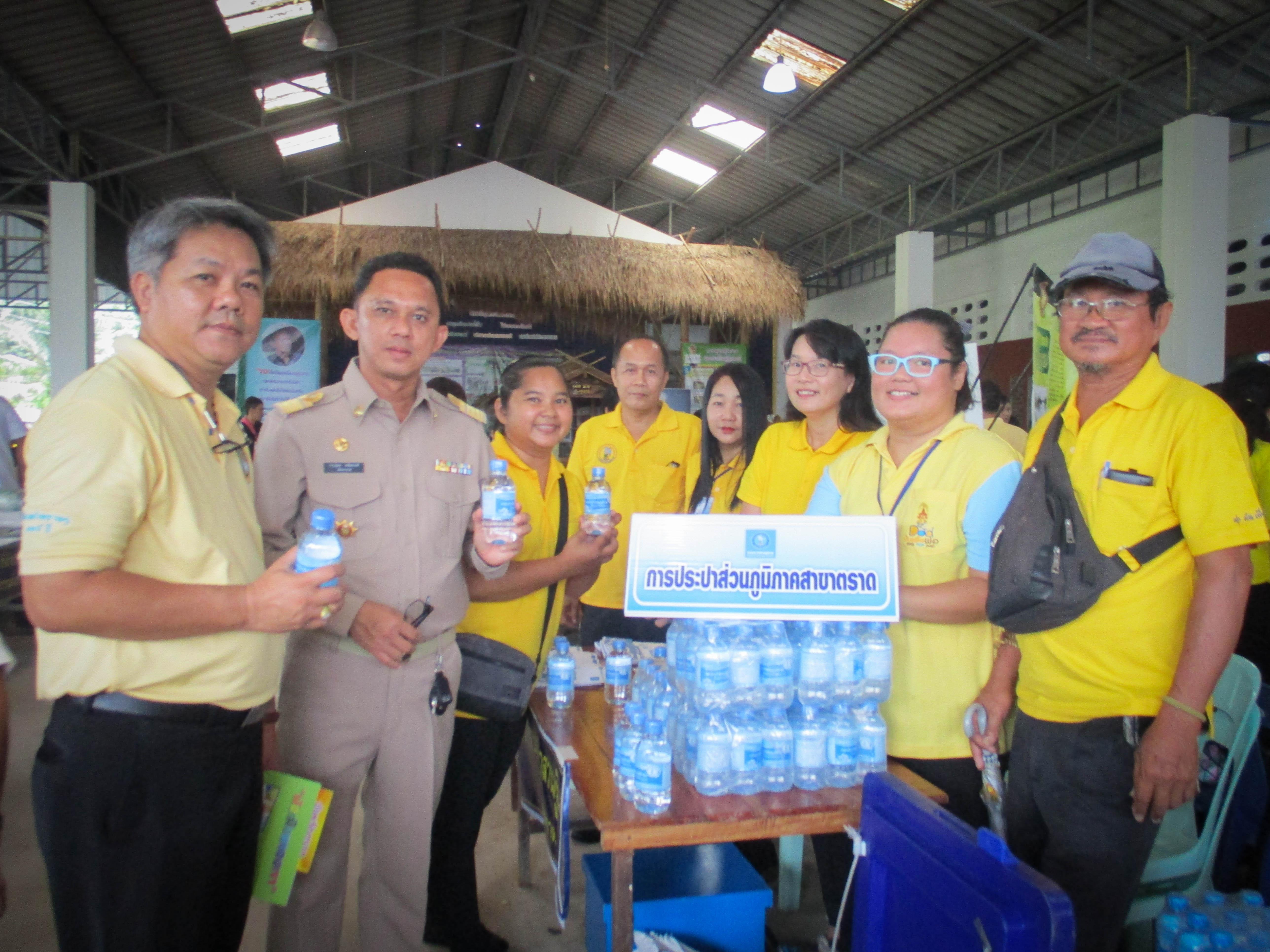 กปภ.สาขาตราดร่วมออกหน่วยบริการโครงการบำบัดทุกข์ บำรุงสุข สร้างรอยยิ้มให้ประชาชน ประจำเดือน กรกฎาคม 2561