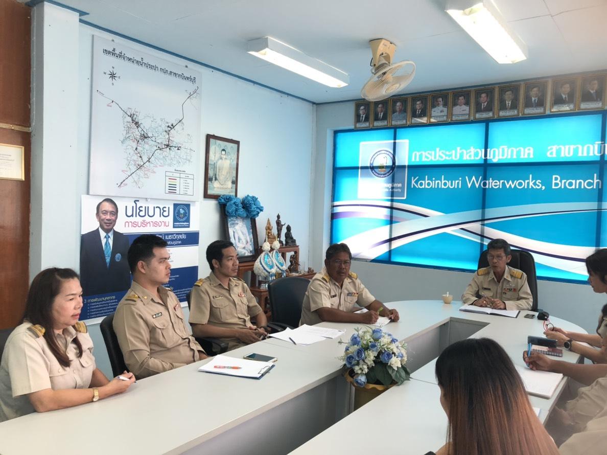 กปภ.สาขากบินทร์บุรี  ร่วมจัดกิจกรรมสนทนายามเช้า Morning Talk