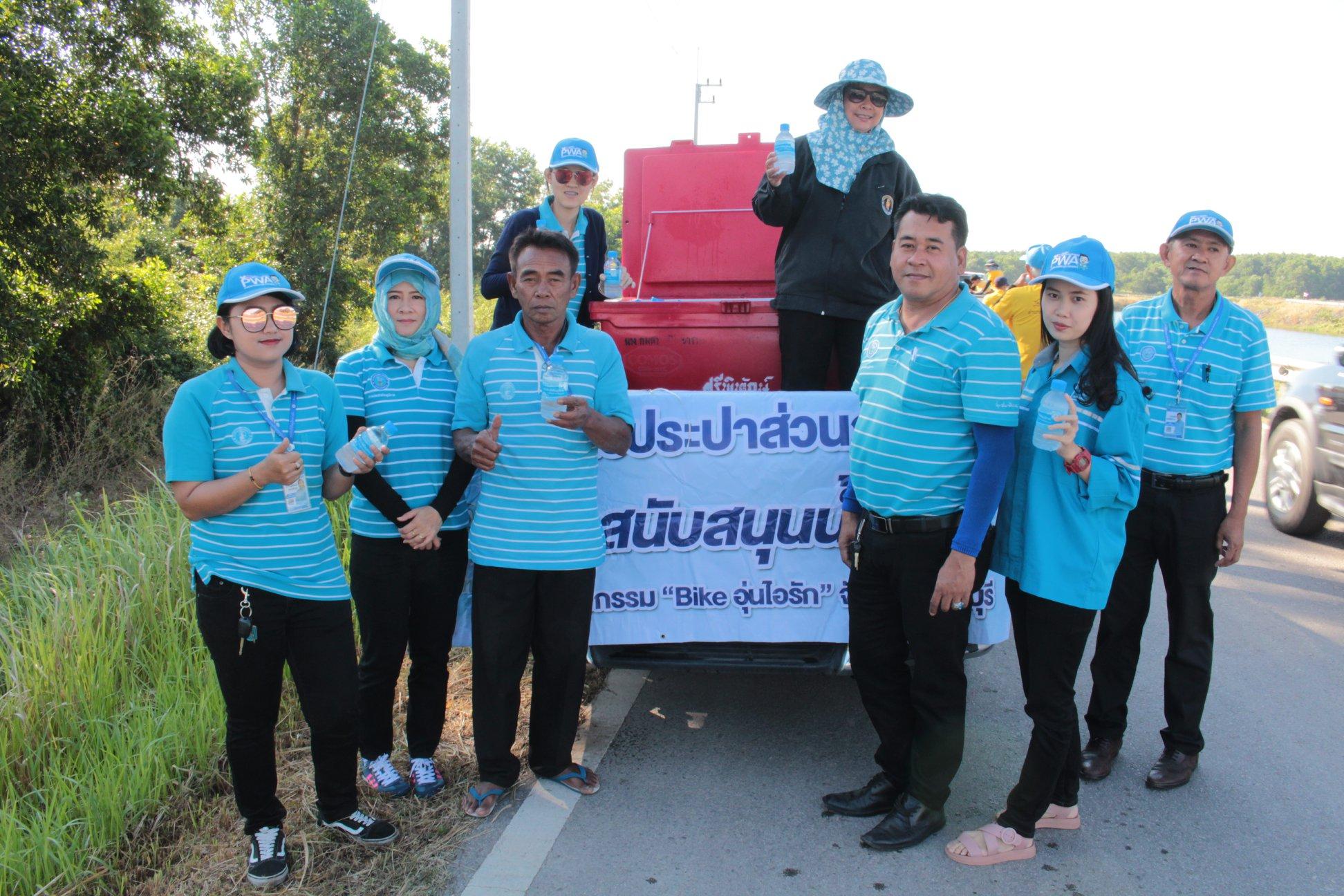 """กปภ.สาขาจันทบุรี นำน้ำดื่มมาบริการให้กับ จิตอาสาที่ได้ร่วมทำความสะอาดถนนบริเวณ คลองภักดีรำไพ เพื่อเตรียมการจัดกิจกรรม """"bike อุ่นไอรัก"""" จังหวัดจันทบุรี ในวันที่ 9 ธันวาคม 2561"""