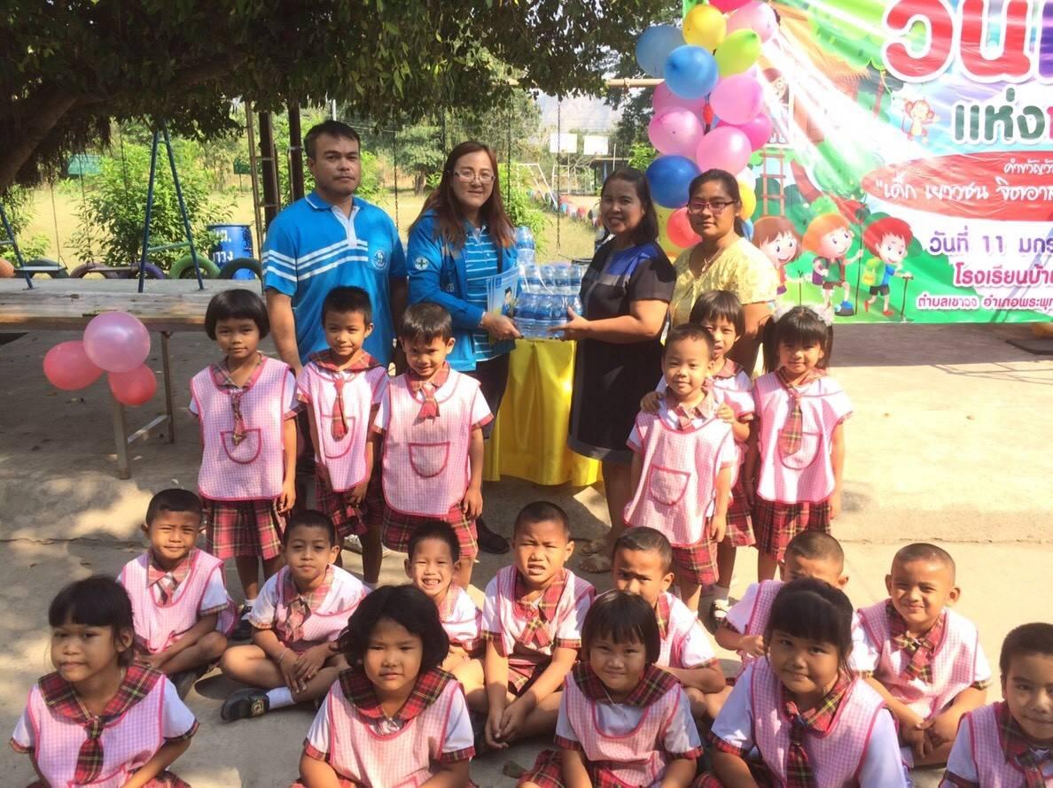 กปภ.สาขาพระพุทธบาท สนันสนุนน้ำดื่มและสิ่งของให้แก่โรงเรียนในพื้นที่  เนื่องในวันเด็กแห่งชาติ 2562