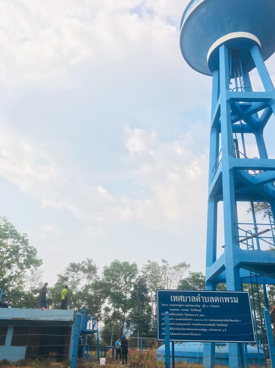 กปภ.สาขาขลุง ตรวจวัดคุณภาพน้ำและให้คำแนะนำการผลิตน้ำประปาให้กับ ประปาหมู่บ้าน เทศบาลตำบลตกพรหม