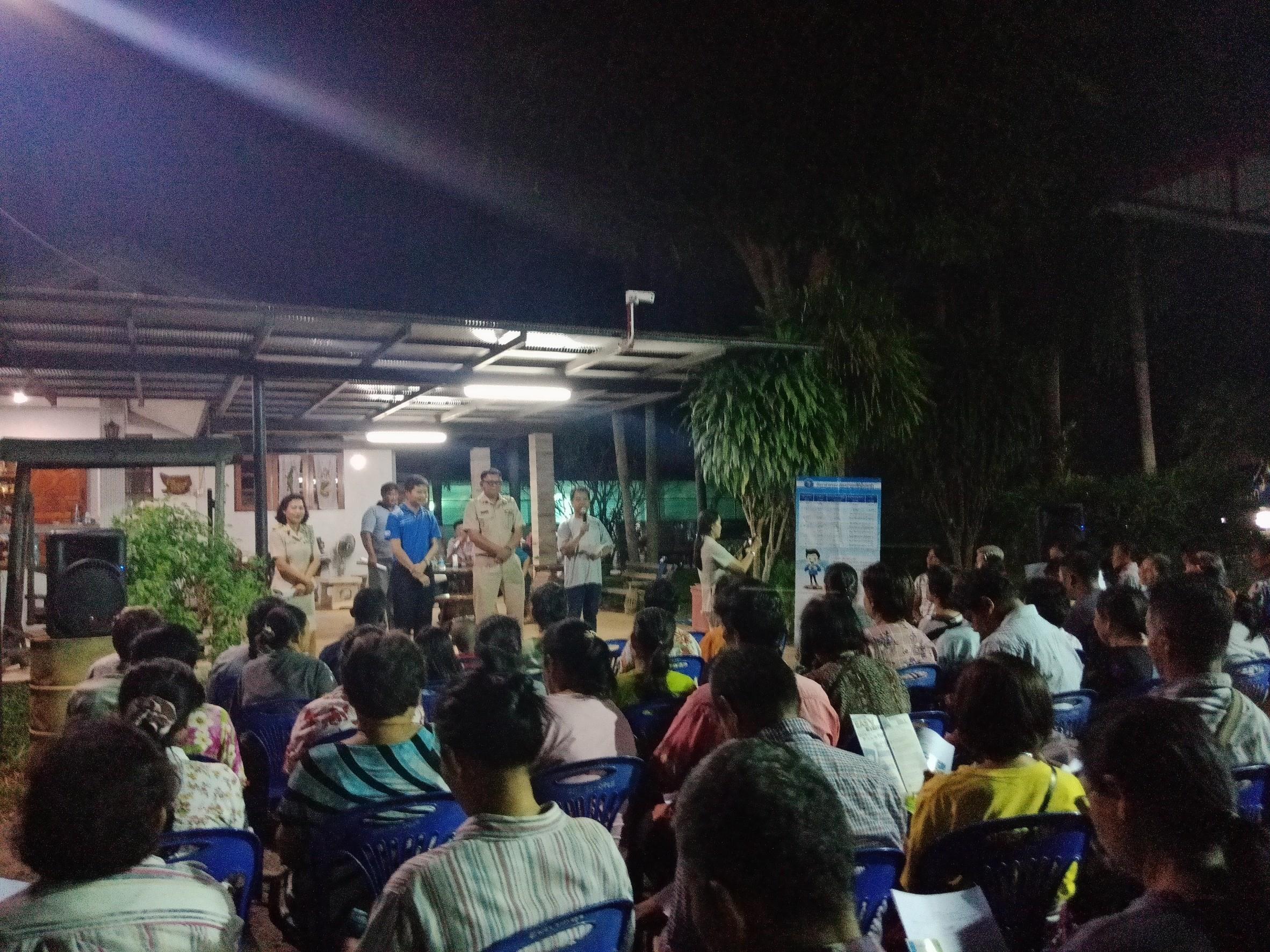 กปภ.สาขาพนมสารคาม เข้าร่วมประชุมประชาคมการรับโอนกิจการประปาองค์การบริหารส่วนตำบลเกาะขนุน