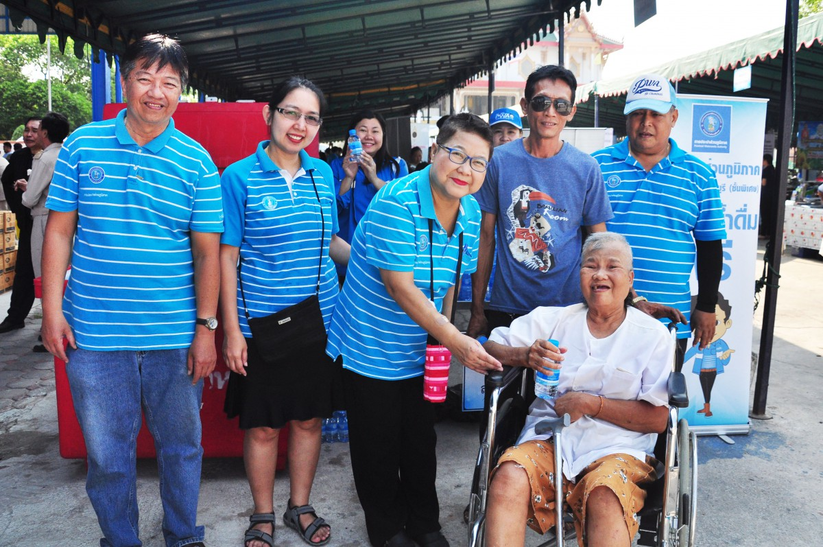 กปภ.สาขาชลบุรี (พ) บริการน้ำดื่ม โครงการหน่วยบำบัดทุกข์ บำรุงสุข สร้างรอยยิ้มให้ประชาชนจังหวัดชลบุรี