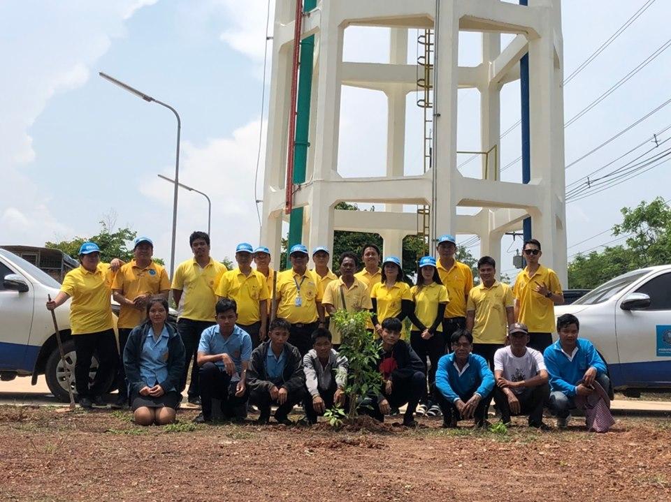 กปภ.สาขาจันทบุรี จัดกิจกรรมปลูกต้นไม้ เนื่องในวันต้นไม้แห่งชาติ ประจำปี 2562