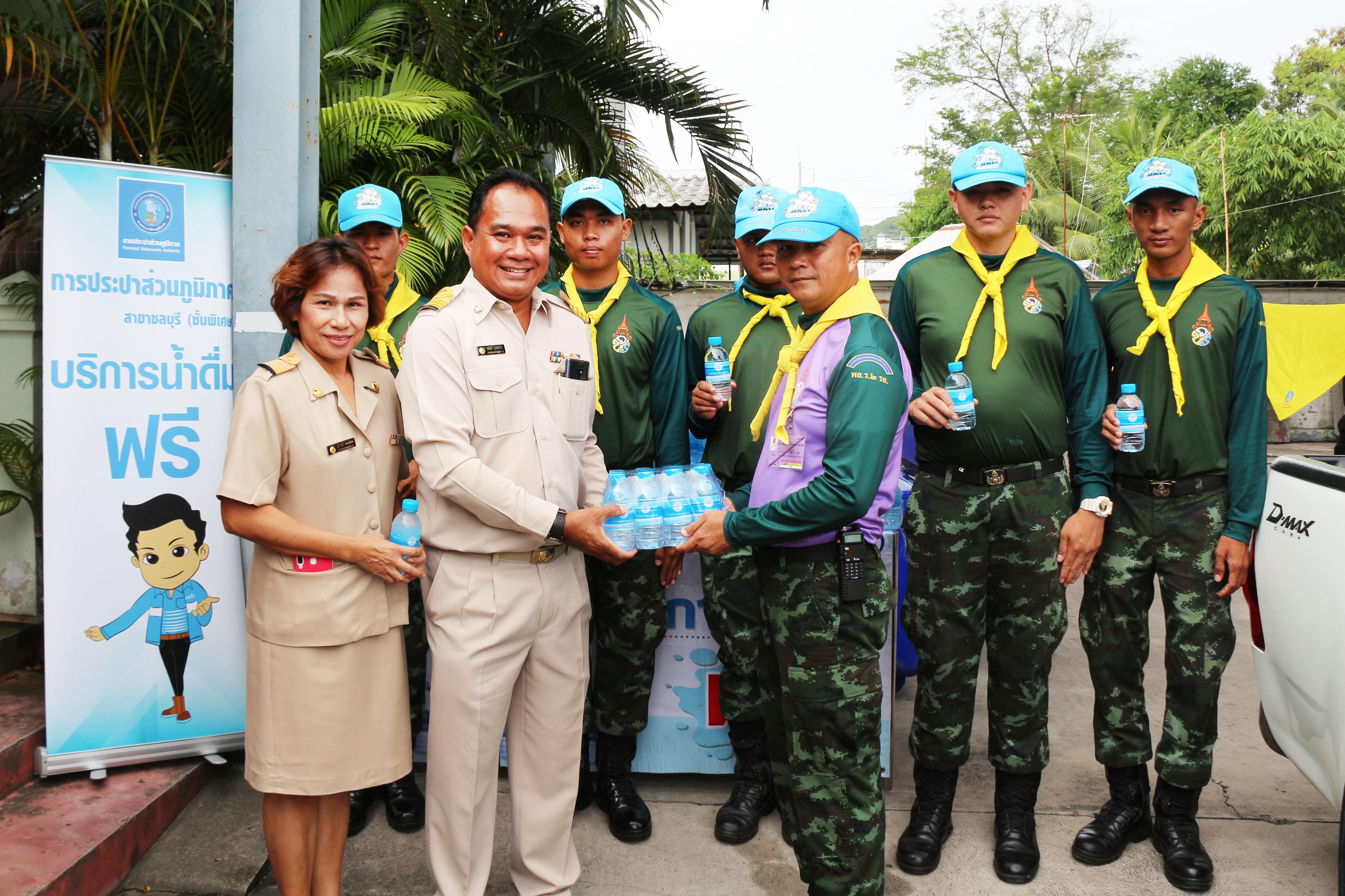 กปภ.สาขาชลบุรี (พ) บริการน้ำดื่ม โครงการอำเภอยิ้ม...เคลื่อนที่