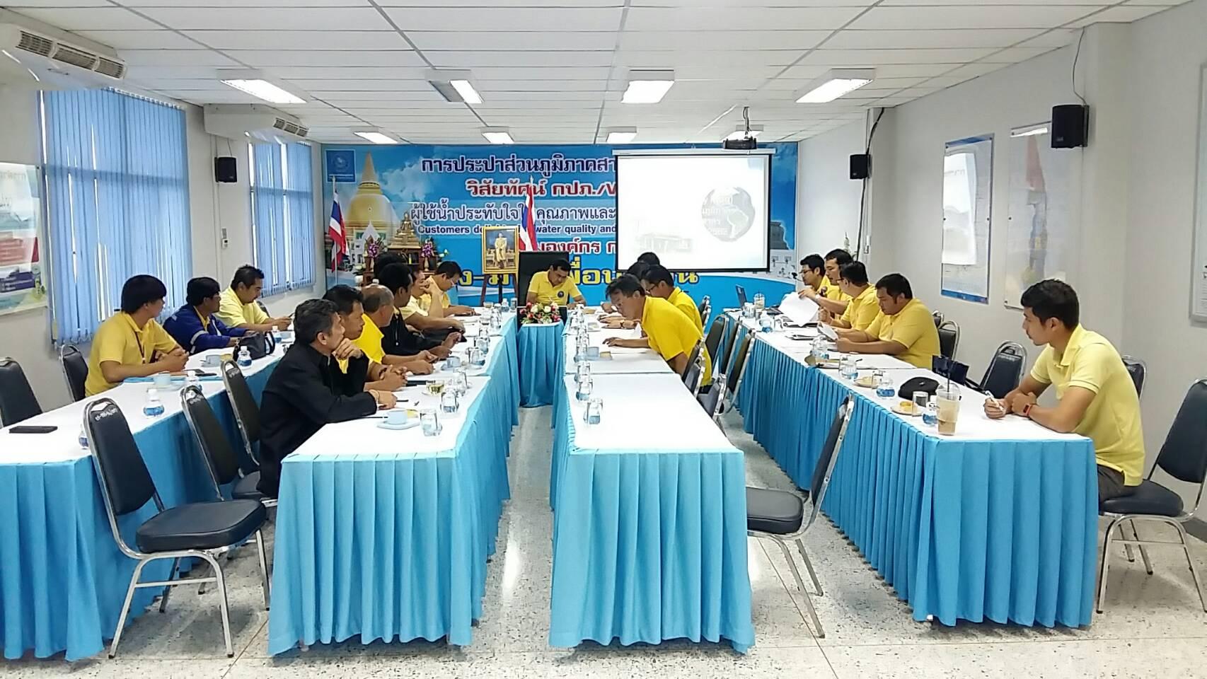 กปภ.สาขาสมุทรสาคร เข้าร่วมการประชุมติดตามผลการดำเนินการจัดการน้ำสะอาด และบำรุงรักษาเชิงป้องกัน WSP ครั้งที่ 3/25