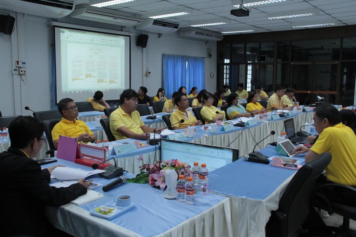 กปภ.ข.๓ ประชุมปิดการตรวจสอบ ร่วมกับ กองตรวจสอบภูมิภาค ๓