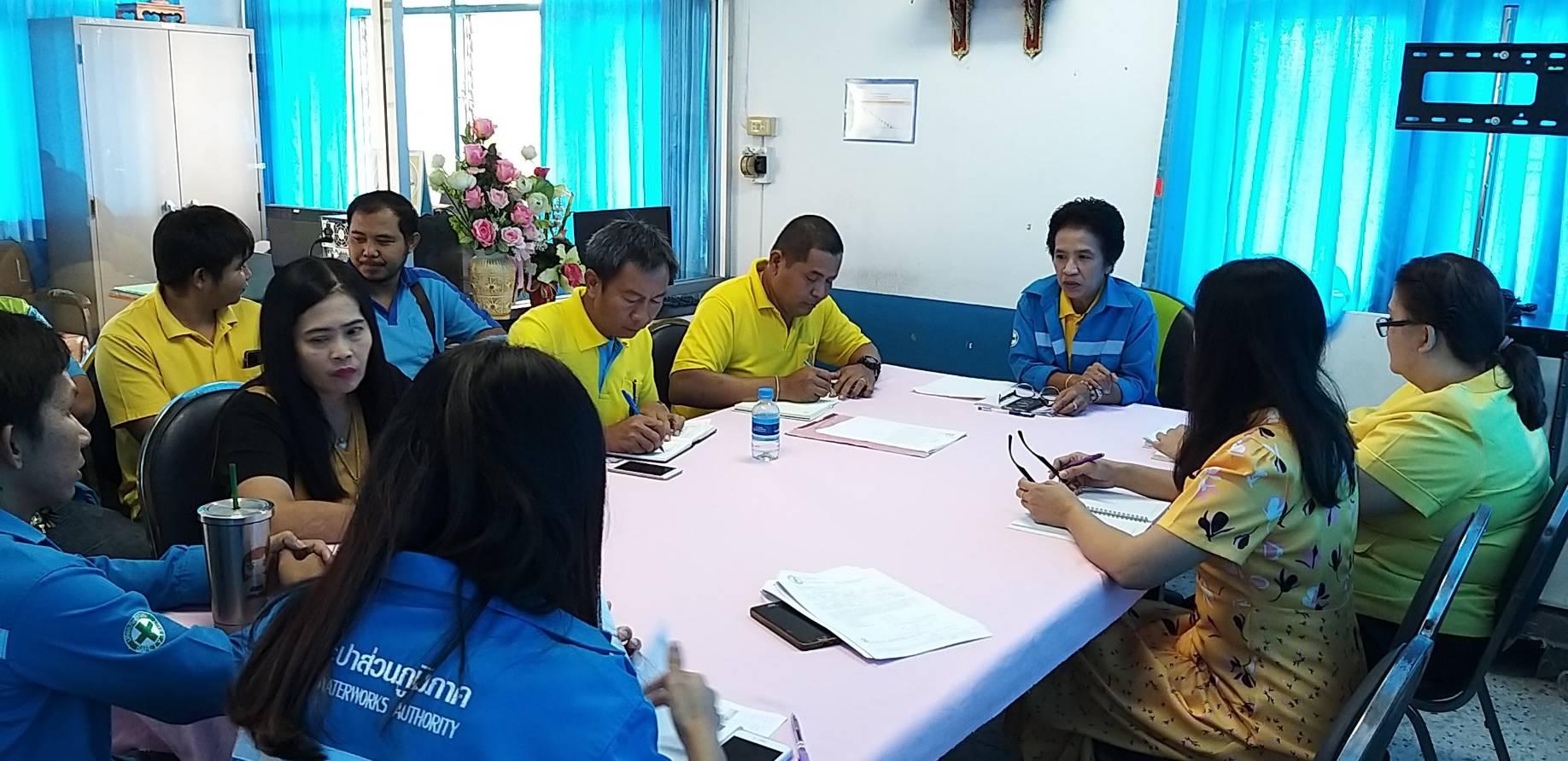 กปภ.สาขานครนายก จัดกิจกรรมสนทนายามเช้า (Morning Talk) ติดตามผลการดำเนินงาน ประจำเดือนมิถุนายน 2562