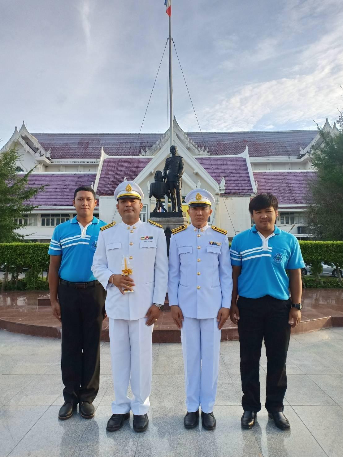 การประปาส่วนภูมิภาคสาขานครนายก เข้าร่วมพิธีเนื่องในวันเฉลิมพระชนมพรรษาสมเด็จพระนางเจ้าสิริกิติ์ พระบรมราชินีนาถ พระบรมราชชนนีพันปีหลวง ประจำปีพุทธศักราช 2562