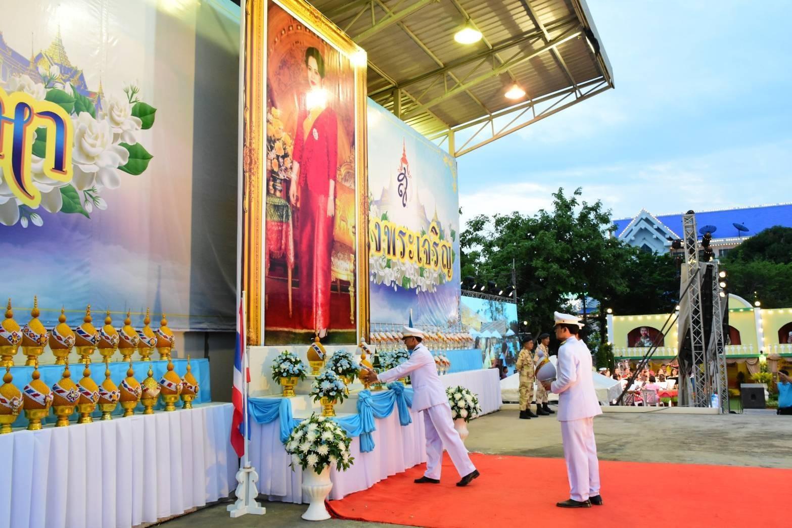 การประปาส่วนภูมิภาคสาขาอ่างทอง ร่วมกิจกรรมเนื่องในโอกาสวันเฉลิมพระชนมพรรษาสมเด็จพระนางเจ้าสิริกิติ์ พระบรมราชินีนาถ พระบรมราชชนนีพันปีหลวง ประจำปีพุทธศักราช 2562