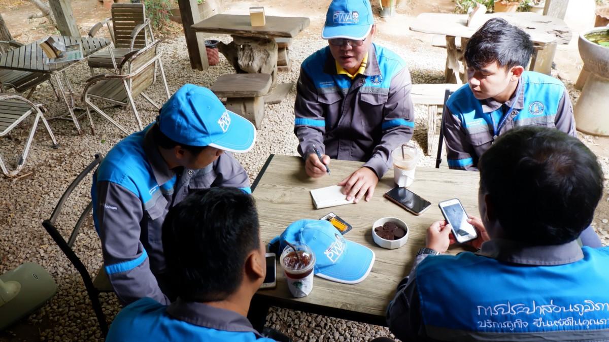 การประปาส่วนภูมิภาค (กปภ.)สาขาอรัญประเทศ ประชุมวางแผน การบริหารจัดการน้ำพร้อมทั้งหารือเกี่ยวกับ การวางแผนการใช้น้ำดิบและส่งจ่ายน้ำจากกปภ.สาขาวัฒนานคร พร้อมทั้งวางแผนการส่งน้ำดิบจากสถานีผลิตน้ำพระปรงเพื่อมาสนับสนุนการผลิตน้ำของสถานีผลิตน้ำบ้านด่านเพื่อจ่ายน้ำให้กับพื้นที่ของอำเภออรัญประเทศ