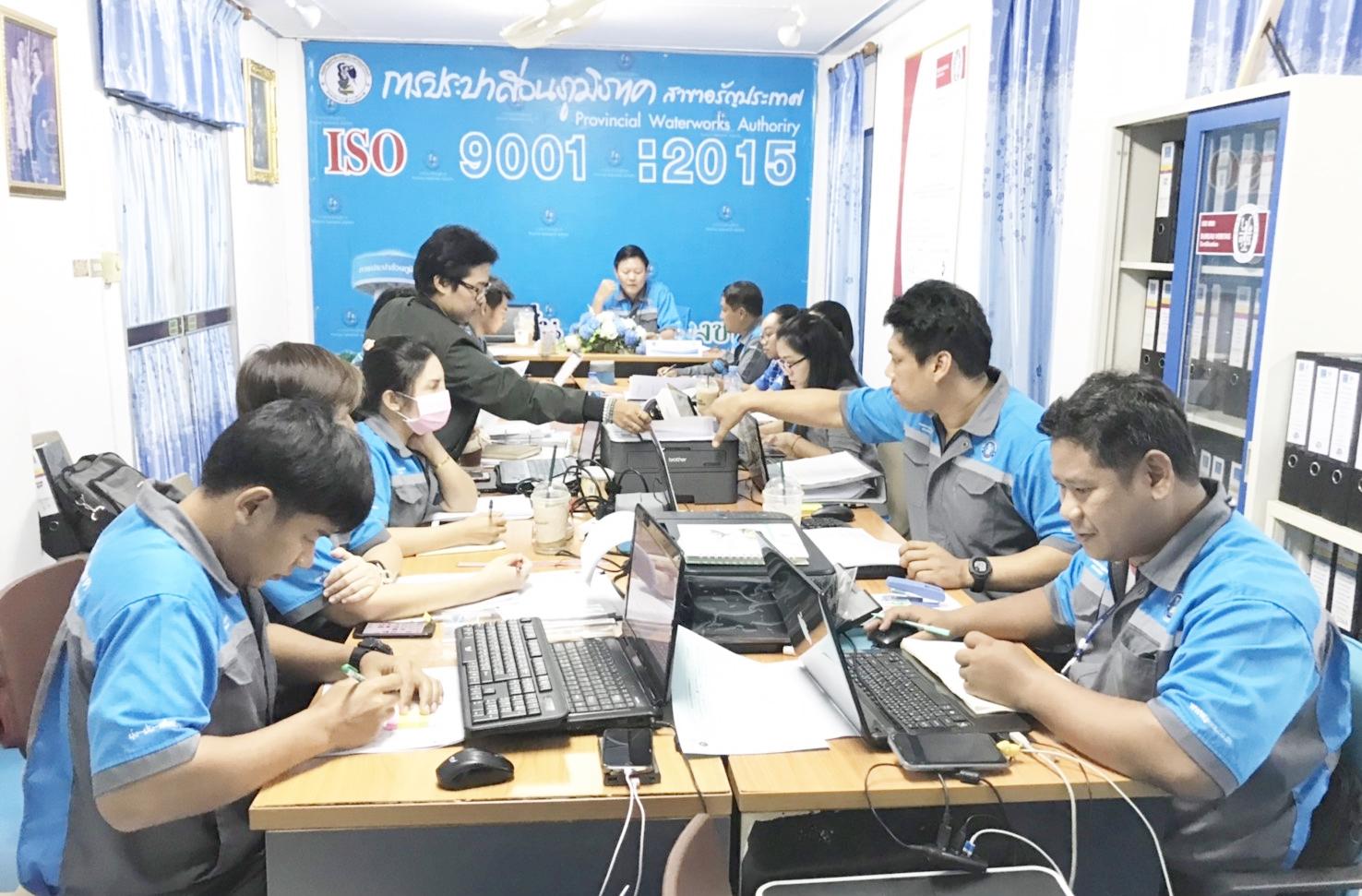 คณะทำงานระบบบริหารคุณภาพ ISO9001 :2015 การประปาส่วนภูมิภาค(กปภ.) สาขาอรัญประเทศ เข้าร่วมประชุมทบทวนเพื่อติดตามผลการดำเนินงานของปีงบประมาณ 2562  ที่ผ่านมา และดำเนินการจัดทำเป้าหมาย (KPI) ในการดำเนินงานประจำปี 2563