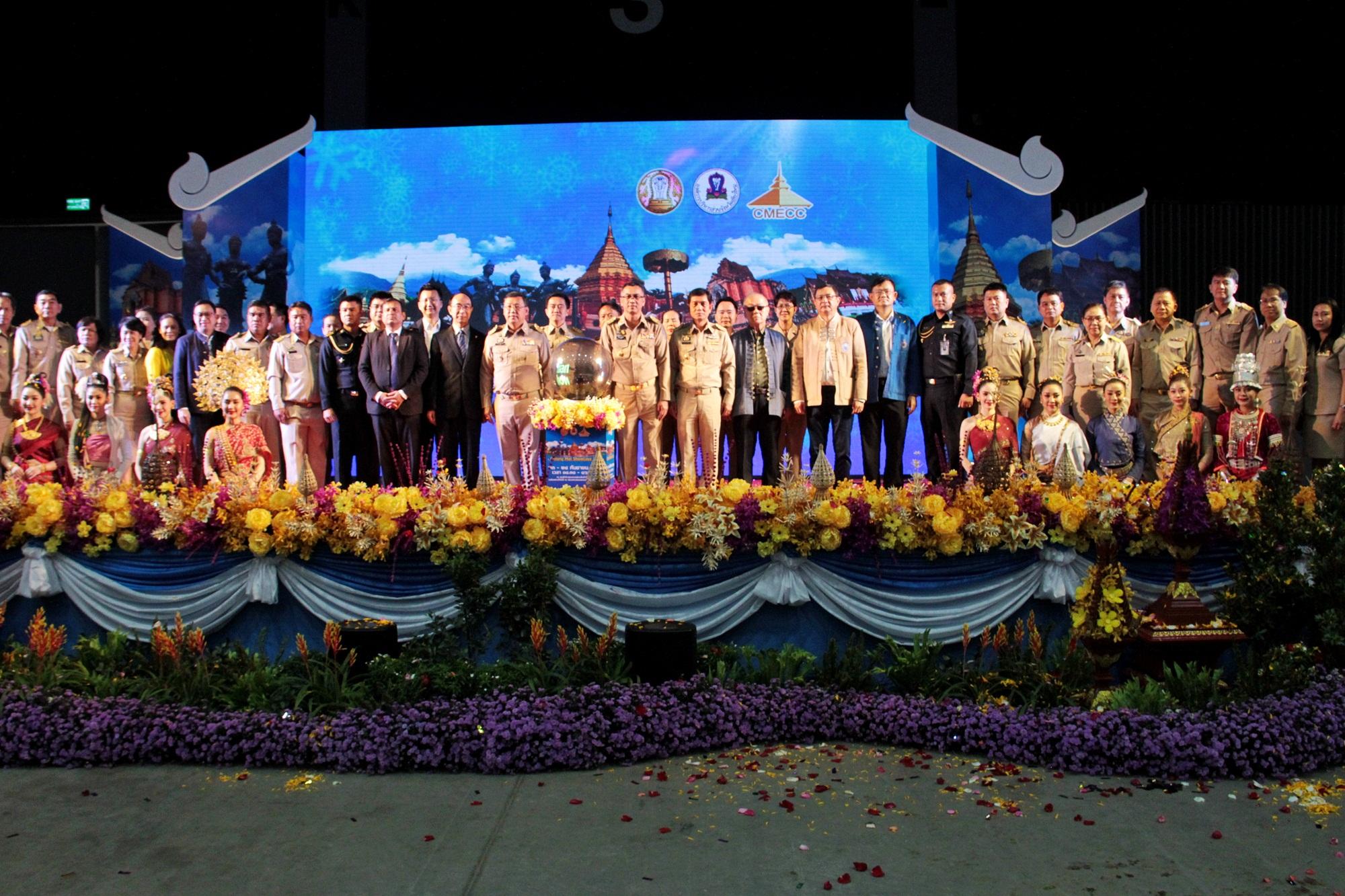 """กปภ.ข.9 ร่วมพิธีเปิดงาน """"Chiang Mai Showcase 2019"""""""