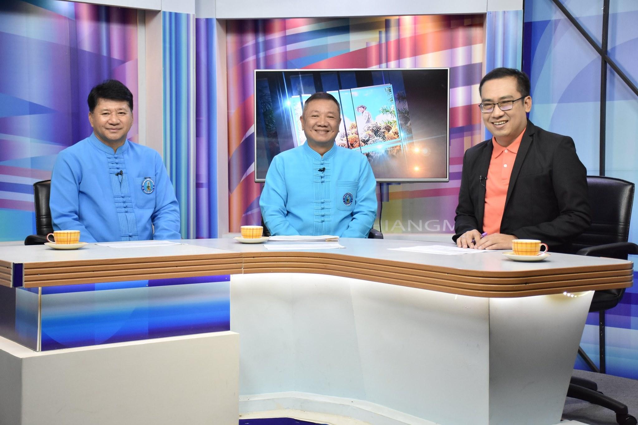กปภ.ข.9 ชี้แจงมาตรการรับมือภัยแล้ง ณ สถานีวิทยุโทรทัศน์แห่งประเทศไทยจังหวัดเชียงใหม่