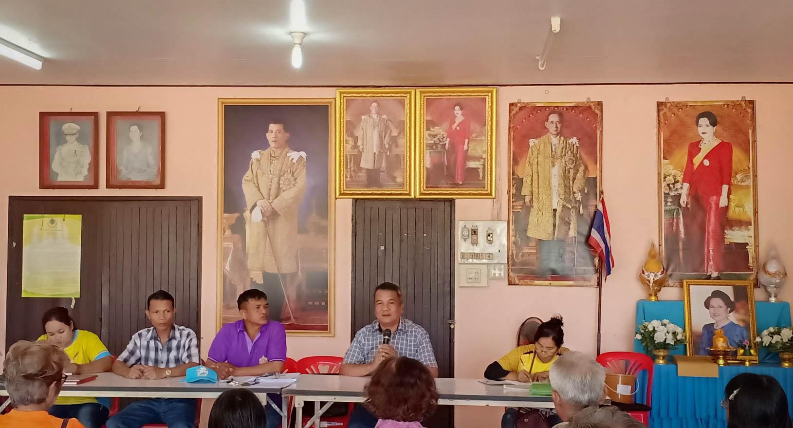 กปภ.สาขาตราดร่วมประชุมประชาคมรับโอนกิจการประปาอบต.ท่าโสม บ้านชายธง