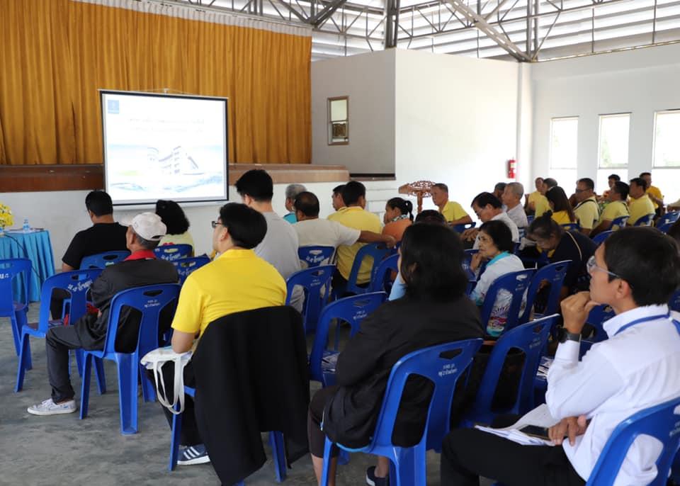 กปภ.ข. 4 ร่วมกับ กองจัดเตรียมความพร้อมของแผนงานโครงการ กองแผนงานโครงการหลัก จัดประชุมรับฟังความคิดเห็นโครงการก่อสร้างปรับปรุงขยาย กปภ.สาขาพังงา-ภูเก็ต (ระยะที่ 1)