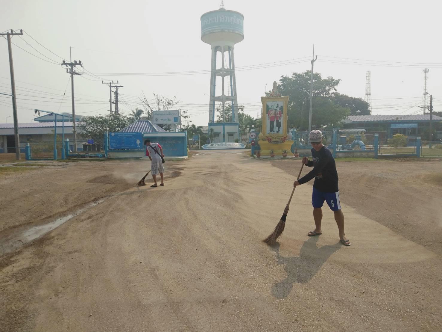 กปภ.สาขาวัฒนานคร จัดกิจกรรม 5 ส. ทำความสะอาด เก็บกวาดบริเวณโดยรอบสำนักงาน
