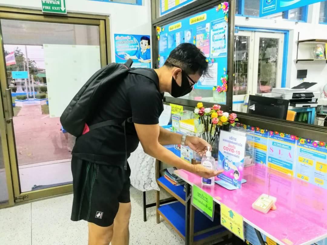 การประปาส่วนภูมิภาคสาขาโนนสูง พร้อมรับมือเชื้อไวรัสโควิท 19 เพิ่มจุดบริการแอลกฮอล์เจลล้างมือให้แก่ผู้มาใช้บริการที่สำนักงาน