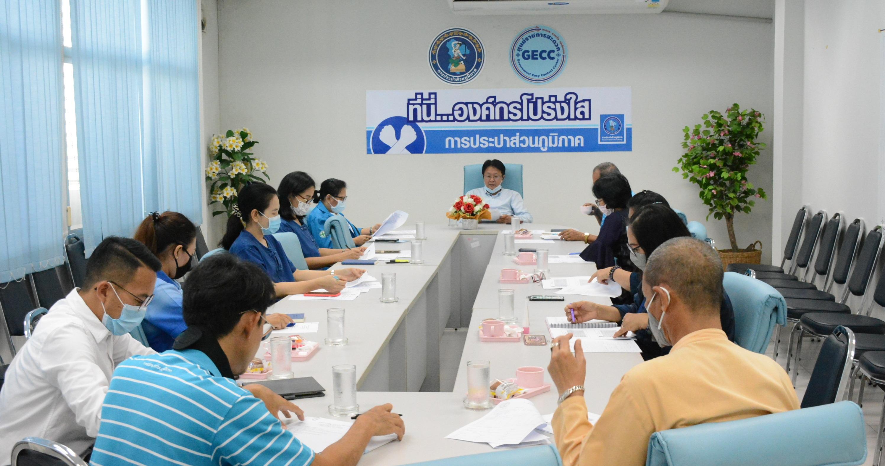 การประปาส่วนภูมิภาคสาขารังสิต (ชั้นพิเศษ) จัดประชุมหัวหน้างานและตัวแทนพนักงาน โครงการ (Morning Talk) ประจำเดือนมีนาคม 2563