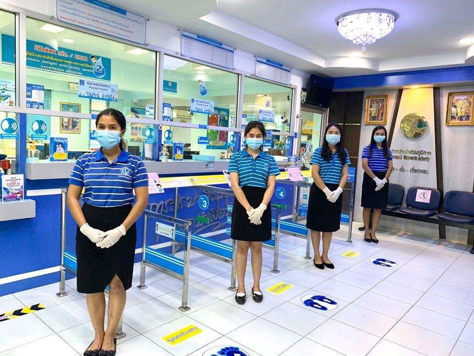 การประปาส่วนภูมิภาค (กปภ.) สาขาอรัญประเทศ ได้ดำเนินการเตรียมความพร้อมเพื่อป้องกัน และเฝ้าระวังการแพร่ระบาดเชื้อไวรัส COVID-19 ตามนโยบายของภาครัฐ