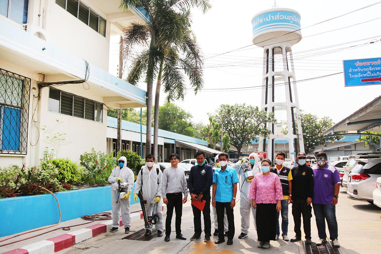 กปภ.สาขาชลบุรี (พ) ห่วงใยใส่ใจผู้ใช้น้ำ เฝ้าระวังการแพร่ระบาดของเชื้อไวรัส COVID-19