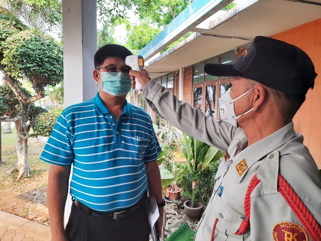กปภ.เขต 10 ประกาศมาตรการควบคุมการแพร่ระบาดของไวรัสโควิด 2019  ให้พนักงานในสังกัดและบุคคลภายนอกปฏิบัติตามอย่างเคร่งครัด