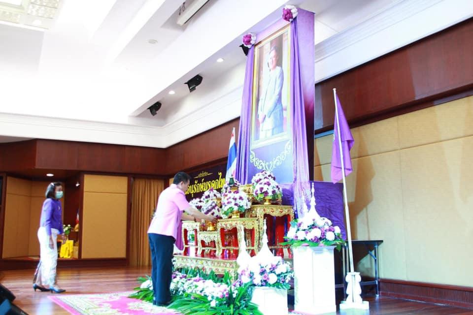 การประปาส่วนภูมิภาคสขากระบี่ร่วมงานวันอนุรักษ์มรดกไทย ประจำปี 2563เพื่อเทิดพระเกียรติสมเด็จพระกนิษฐาธิราชเจ้า กร
