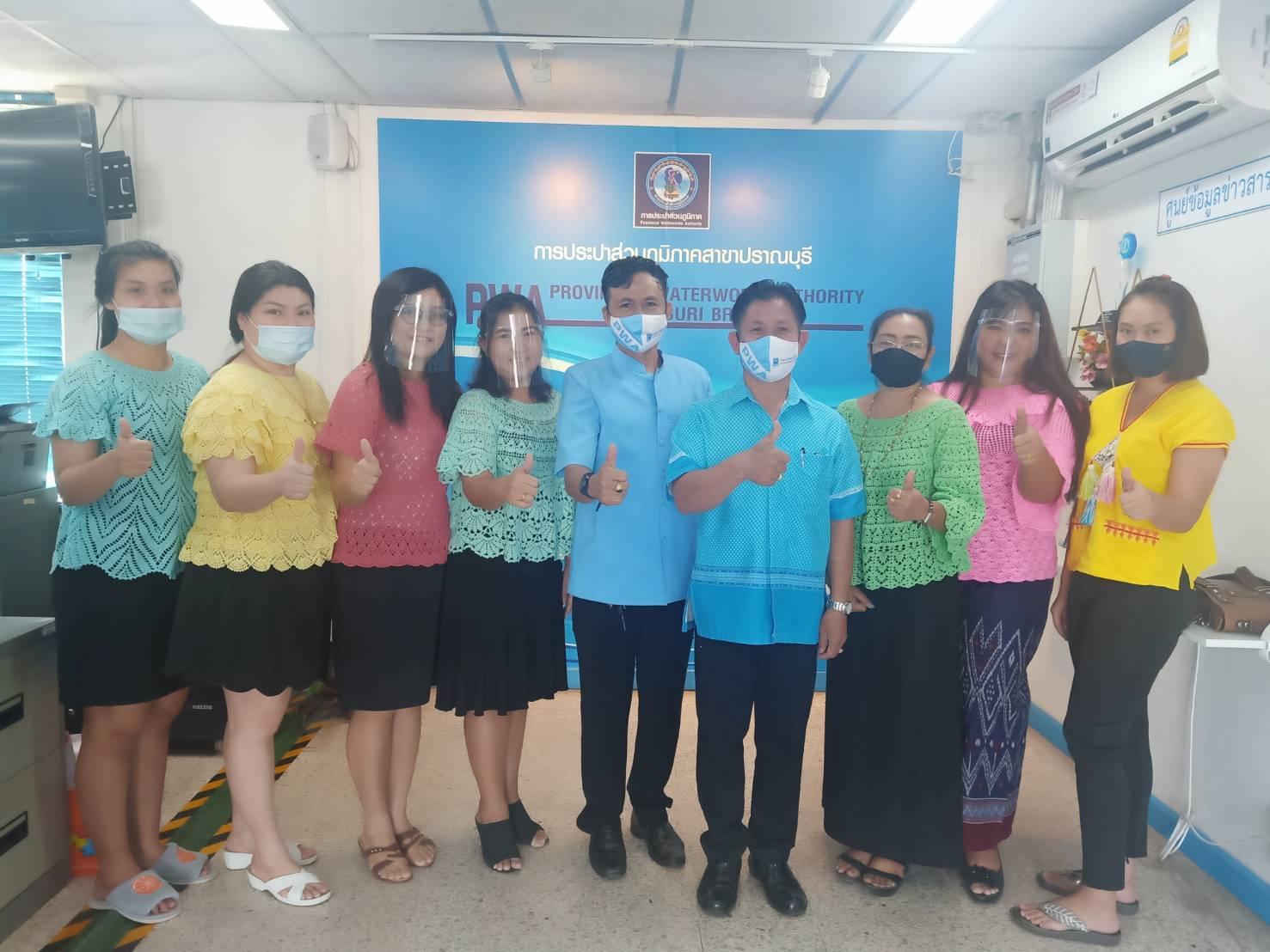กปภ.สาขาปราณบุรี คุมเข้มมาตรการป้องกันความปลอดภัยผู้ใช้น้ำ นำแพลตฟอร์มไทยชนะมาใช้เพื่อความสะดวกและสบายใจของผู้มา