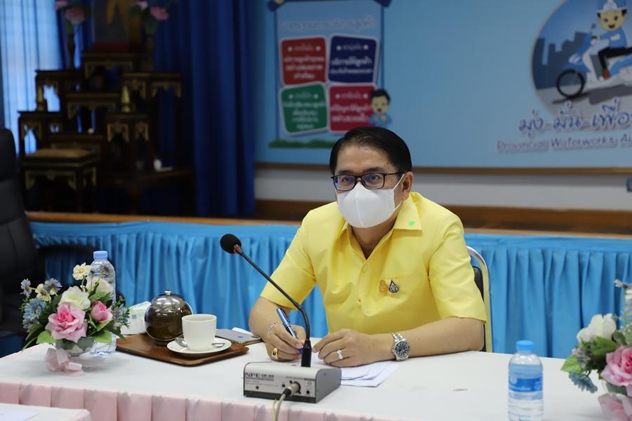 กปภ.ข.4 ประชุมคณะทำงานโครงการจัดการน้ำสะอาด (WSP) ครั้งที่ 2/2563