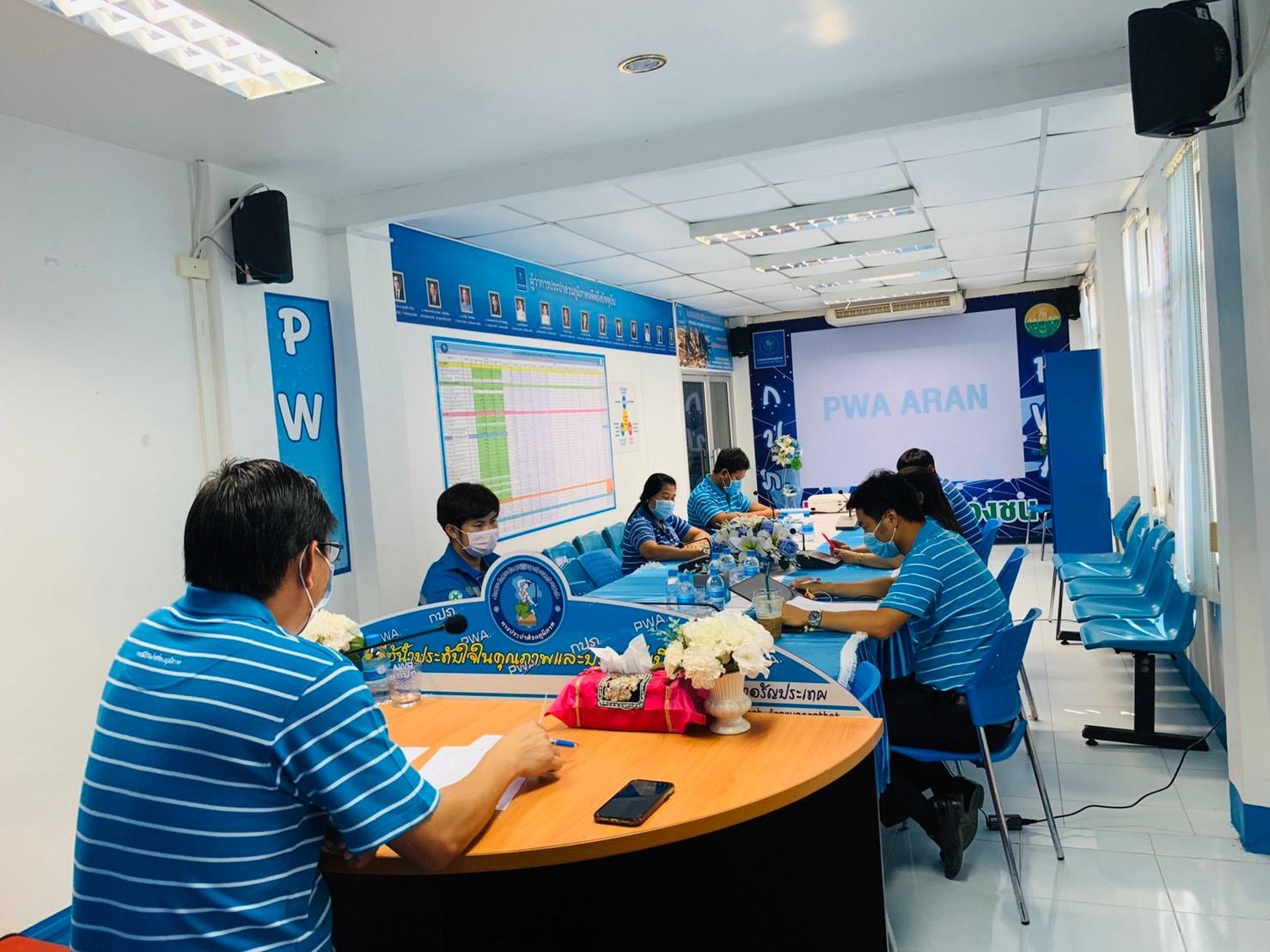 การประปาส่วนภูมิภาค(กปภ.)สาขาอรัญประเทศ นำโดยนายสกล ถุงทรัพย์ ผู้จัดการกปภ.สาขาอรัญประเทศ พร้อมด้วย พนักงานในสังกัด จัดกิจกรรมโครงการสนทนายามเช้า (Morning Talk) ประจำ เดือนมิถุนายน 2563