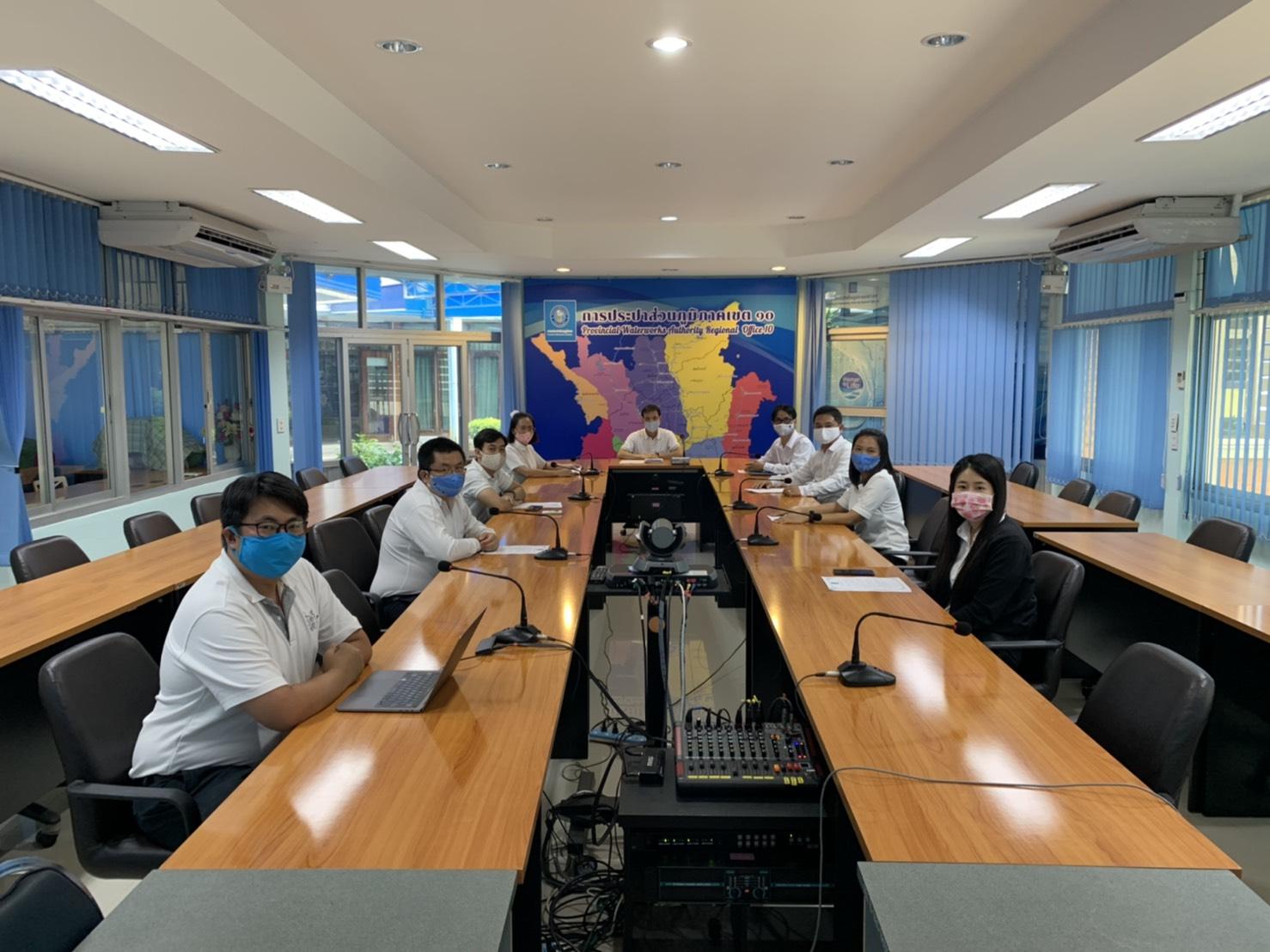 กองเทคโนโลยีสารสนเทศ กปภ.ข.10 จัดกิจกรรม Morning Talk ประจำเดือนมิถุนายน 2563