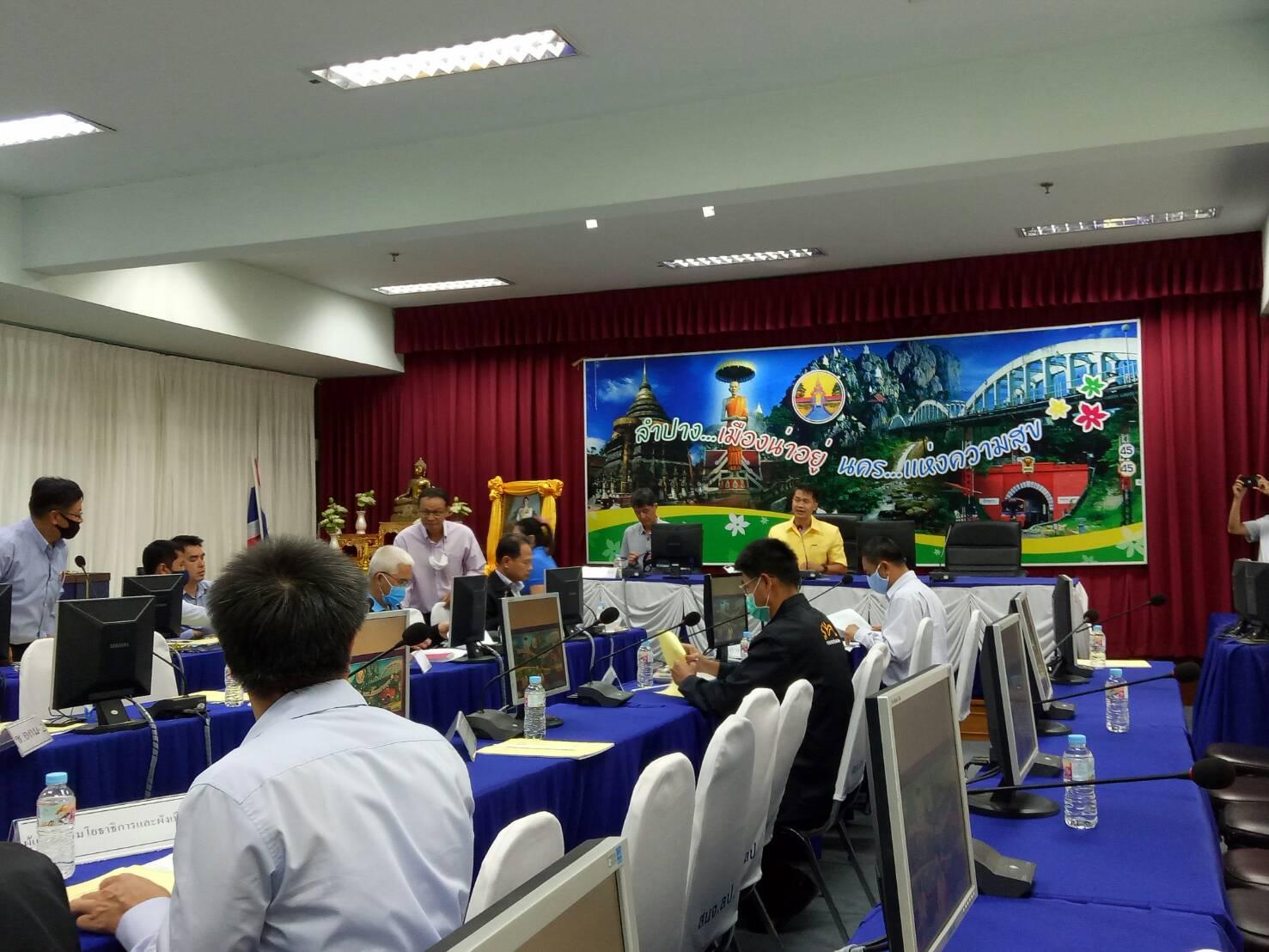 กปภ.ข.9 ร่วมประชุมคณะกรรมการอำนวยการอพยพราษฎร 5 หมู่บ้าน โครงการก่อสร้างเหมืองแม่เมาะ จ.ลำปาง