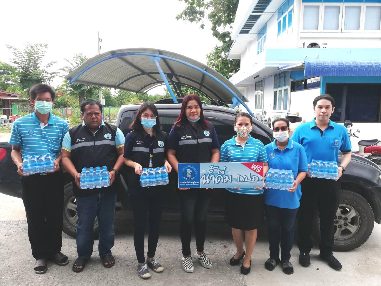 กปภ.สาขาบ้านบึง สนับสนุนน้ำดื่ม กิจกรรมเดินเพื่อสุขภาพ วันแม่แห่งชาติ 2563