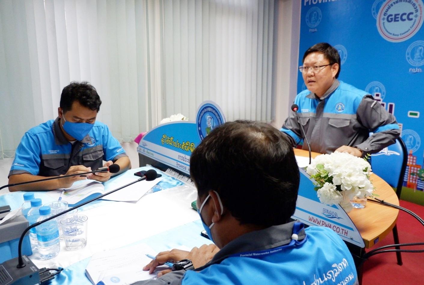 การประปาส่วนภูมิภาค(กปภ.)สาขาอรัญประเทศ จัดกิจกรรมสนทนายามเช้า (Morning Talk) ประจำเดือน กันยายน 2563 ณ ห้องประช