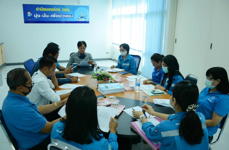 การประปาส่วนภูมิภาคสาขารังสิต (ชั้นพิเศษ) จัดประชุมหัวหน้างานและตัวแทนพนักงาน โครงการ (Morning Talk) ประจำเดือนตุลาคม 2563