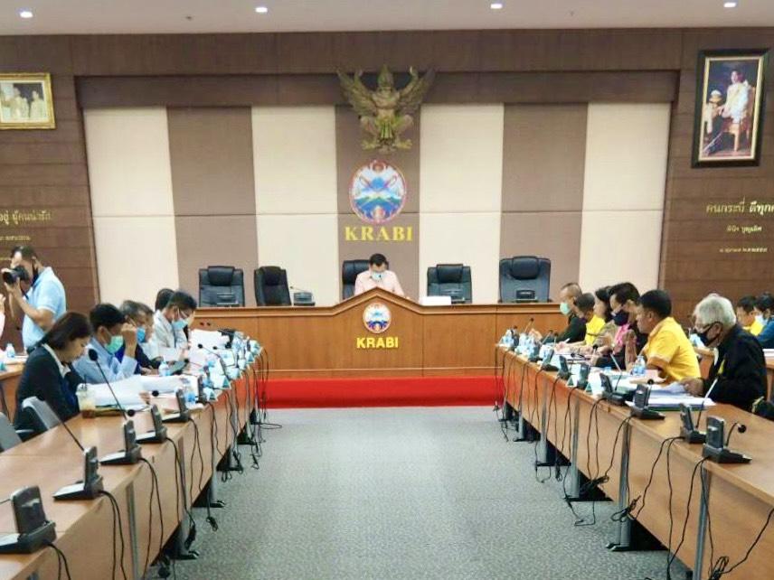 การประปาส่วนภูมิภาคสาขากระบี่ ร่วมประชุมคณะอนุกรรมการทรัพยากรน้ำ จังหวัดกระบี่ ครั้งที่ 3/2563
