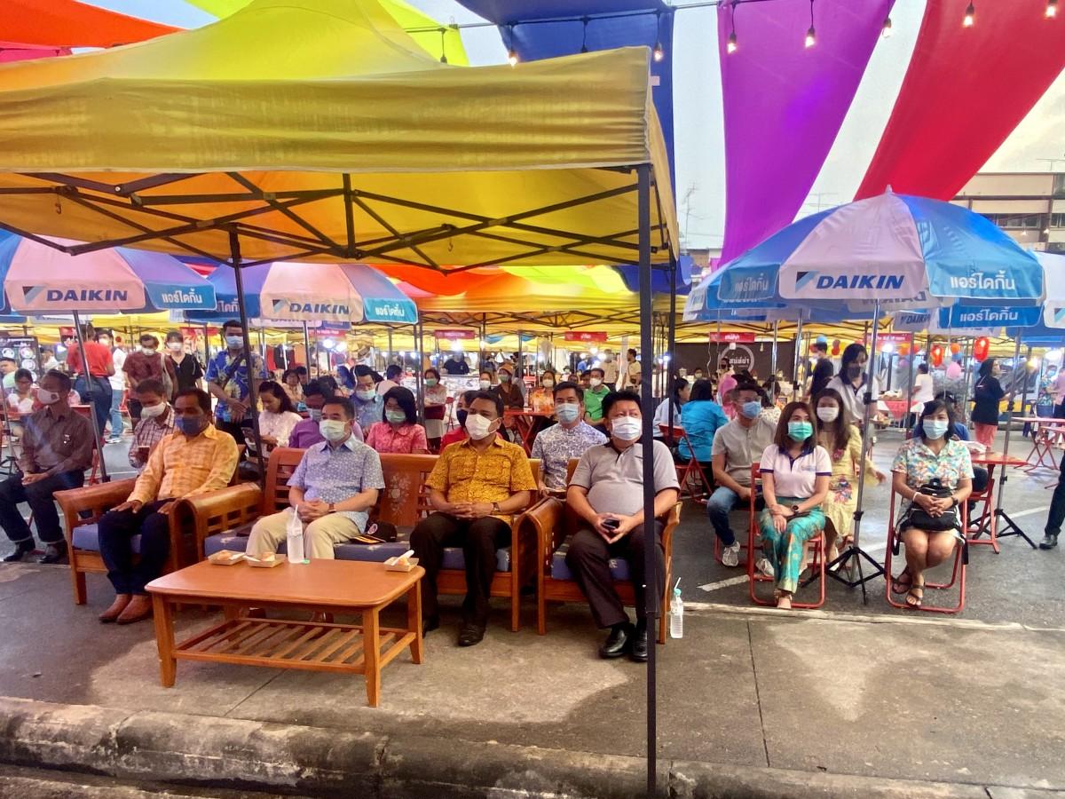 การประปาส่วนภูมิภาคสาขากระบี่ ร่วมพิธีเปิดงาน Krabi Season Sale 2021 กระตุ้นเศรษฐกิจให้แก่ผู้ประกอบการจังหวัดกระ