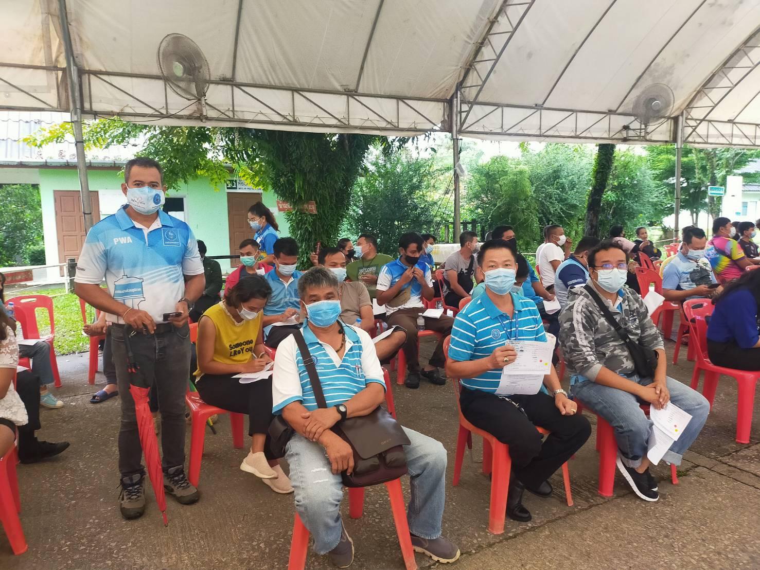 ผู้จัดการ กปภ.สาขาตะกั่วป่า นำทีมพนักงาน เข้ารับบริการฉีดวัคซีนโควิด -19 โด๊สแรก ครบ 100% ทุกคน
