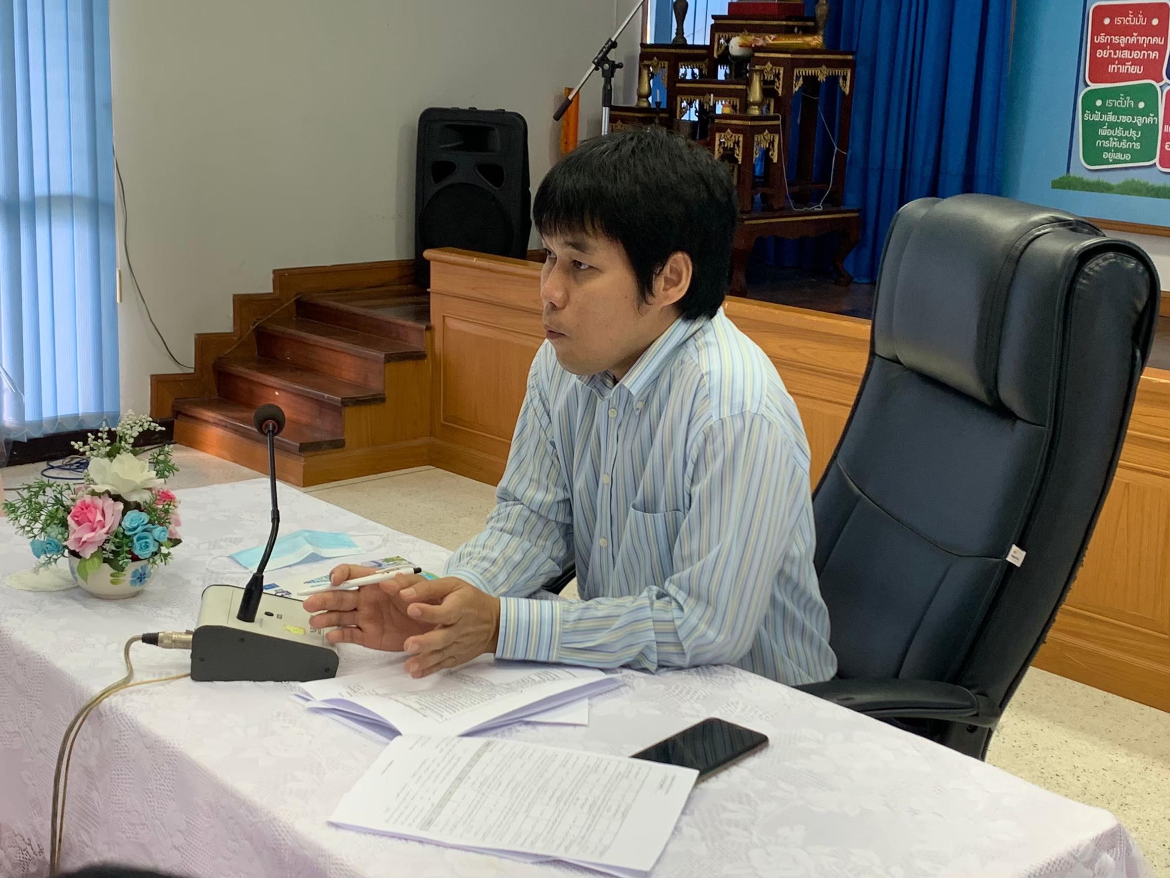 กองระบบจำหน่ายจัดกิจกรรม สนทนายามเช้า (Morning Talk ครั้งที่ 7/ปีงบประมาณ 2564