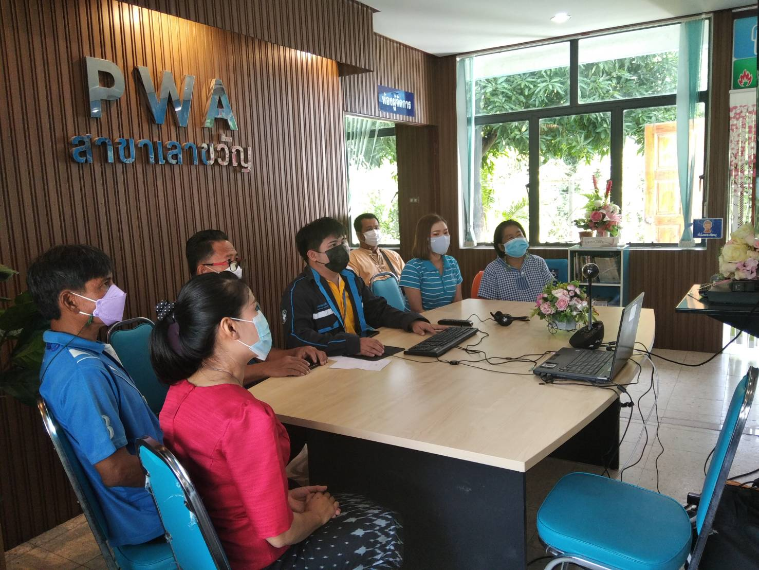 การประปาส่วนภูมิภาคสาขาเลาขวัญ เข้าร่วมประชุมศึกษาดูงานด้านการตลาดและการให้บริการลูกค้าของการไฟฟ้านครหลวง ผ่านระ