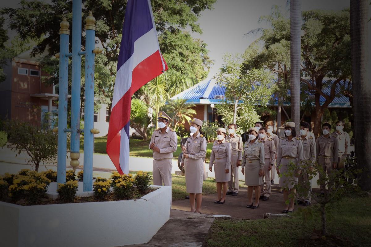 กปภ.ข.10 จัดกิจกรรมเคารพธงชาติไทยและร้องเพลงชาติไทย เนื่องในวันพระราชทานธงชาติไทย    (Thai National Day )