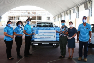 กปภ.สาขาชลบุรี (พ) สนับสนุนน้ำดื่มให้กับโรงพยาบาลสนาม