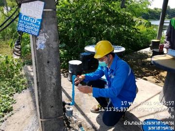 กปภ.สาขามหาสารคาม ตรวจสอบและเฝ้าระวังคุณภาพน้ำในระบบจำหน่ายตามโครงการจัดการน้ำสะอาด (water safety plan)