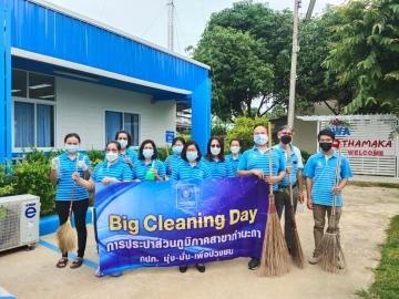 """กปภ.สาขาท่ามะกา จัดกิจกรรม """"Big cleaning day""""  ประจำปี 2564 ดำเนินการทำความสะอาดป้องกันลดความเสี่ยงการแพร่กระจาย"""