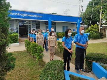กปภ.สาขาท่ามะกา จัดกิจกรรม เชิญธงชาติไทย  เนื่องในวันพระราชทานธงชาติไทย ( Thai National Flag Day)